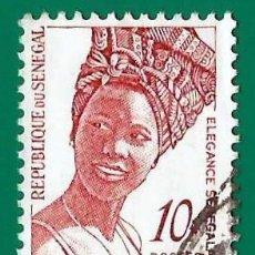Timbres: SENEGAL. 1982. MODA SENEGALESA. Lote 236790905