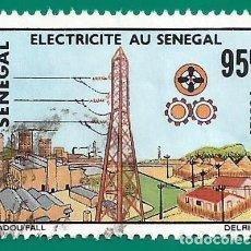Timbres: SENEGAL. 1978. ELECTRICIDAD. POSTE Y VIVIENDAS. Lote 237615930
