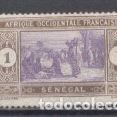 Sellos: SENEGAL, 1914/17, USADO,YT 53. Lote 238057465