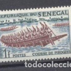 Sellos: SENEGAL, 1961, NUEVO, PIRAGUISMO. Lote 238059120