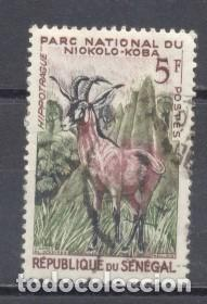 SENEGAL, 1960, Y/T 198, USADO (Sellos - Extranjero - África - Senegal)