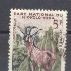 Sellos: SENEGAL, 1960, Y/T 198, USADO. Lote 240051860