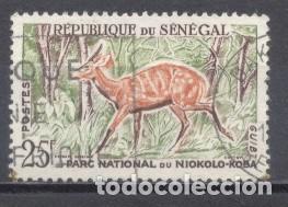 SENEGAL, 1960, Y/T 202, USADO (Sellos - Extranjero - África - Senegal)