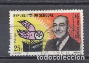 SENEGAL, 1963, Y/T 232, USADO (Sellos - Extranjero - África - Senegal)