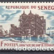 Sellos: SENEGAL, 1964, Y/T 235, USADO. Lote 240054355