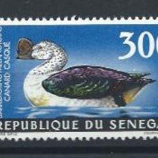 """Sellos: SÉNÉGAL PA N°65/67** (MNH) 1968 - FAUNE """"OISEAUX"""". Lote 242251465"""