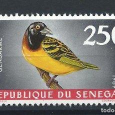 "Sellos: SÉNÉGAL PA N°65** (MNH) 1968 - FAUNE ""OISEAU"". Lote 242255625"