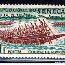 Selos: SENEGAL // YVERT 206 // 1961 ... NUEVO. Lote 242864615
