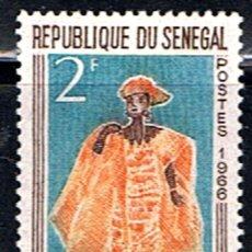 Selos: SENEGAL // YVERT 267 // 1966 ... NUEVO .. MUÑECA DE GOREE. Lote 242864960