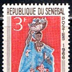 Selos: SENEGAL // YVERT 268 // 1966 ... NUEVO .. MUÑECA DE GOREE. Lote 242865190