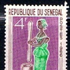Selos: SENEGAL // YVERT 269 // 1966 ... NUEVO .. MUÑECA DE GOREE. Lote 242865445