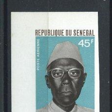 """Sellos: SÉNÉGAL PA N°76** (MNH) 1969 N. DENTELÉ - PRÉSIDENT """"LAMINE GUEYE"""". Lote 243112495"""