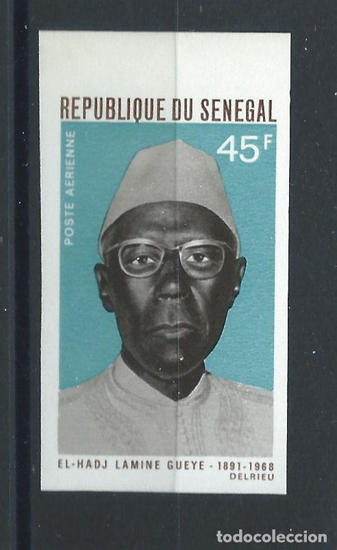 "SÉNÉGAL PA N°76** (MNH) 1969 N. DENTELÉ - PRÉSIDENT ""LAMINE GUEYE"" (Sellos - Extranjero - África - Senegal)"