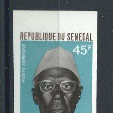 """Sellos: SÉNÉGAL PA N°76** (MNH) 1969 N. DENTELÉ - PRÉSIDENT """"LAMINE GUEYE"""". Lote 243112550"""
