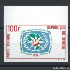 Sellos: SÉNÉGAL PA N°74** (MNH) 1969 N. DENTELÉ - ANNÉE INTERNATIONALE DU TOURISME. Lote 243114455