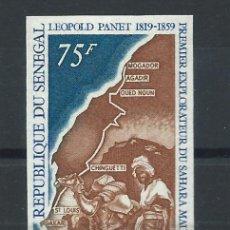 "Sellos: SÉNÉGAL N°317** (MNH) 1969 N. DENTELÉ - EXPLORATEUR ""LÉOPOLD PANET"" (BIS). Lote 243115655"