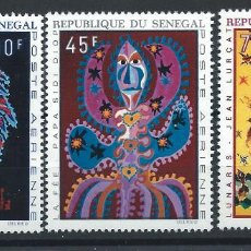 "Sellos: SÉNÉGAL PA N°86/88** (MNH) 1970 - ARTS ""TAPISSERIES"". Lote 243325585"