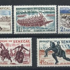 Sellos: SÉNÉGAL N°205/09** (MNH) 1961 - SPORTS ET DIVERTISSEMENTS INDIGÈNES. Lote 243702250