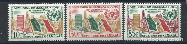 SÉNÉGAL N°210/12** (MNH) 1962 - ADMISSION DU SÉNÉGAL À L'O.N.U. (Sellos - Extranjero - África - Senegal)