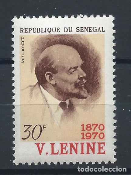 """SÉNÉGAL N°332** (MNH) 1970 - CENTENAIRE DE LA NAISSANCE DE """"LÉNINE"""" (Sellos - Extranjero - África - Senegal)"""