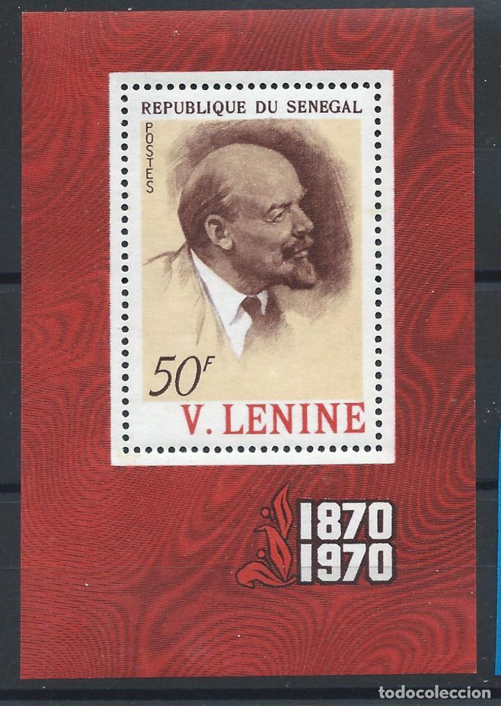 """SÉNÉGAL BLOC N°8** (MNH) 1970 - CENTENAIRE DE LA NAISSANCE DE """"LÉNINE"""" (Sellos - Extranjero - África - Senegal)"""
