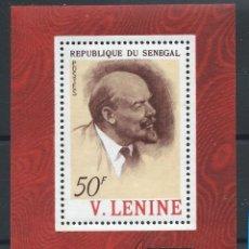 """Sellos: SÉNÉGAL BLOC N°8** (MNH) 1970 - CENTENAIRE DE LA NAISSANCE DE """"LÉNINE"""". Lote 243759340"""