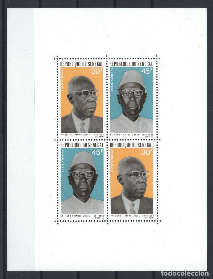 "SÉNÉGAL BLOC N°5** (MNH) 1969 - PRÉSIDENT ""LAMINE GUEYE"" (Sellos - Extranjero - África - Senegal)"