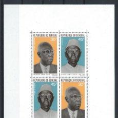 "Sellos: SÉNÉGAL BLOC N°5** (MNH) 1969 - PRÉSIDENT ""LAMINE GUEYE"". Lote 243759635"