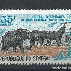 """Sellos: SÉNÉGAL N°328** (MNH) 1970 - FAUNE """"TROUPEAU D'ÉLÉPHANTS"""". Lote 244792275"""