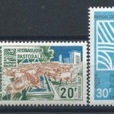 "Sellos: SÉNÉGAL N°288/91** (MNH) 1967 - TRAVAUX D'HYDRAULIQUE ""U.N.E.S.C.O."". Lote 244795175"