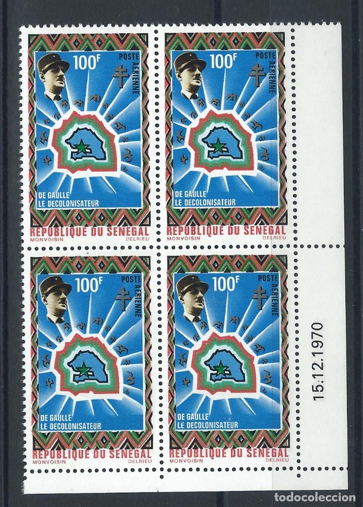 SÉNÉGAL PA N°99** (MNH) COINS DATÉS 15/12/1970 - DE GAULLE LE DÉCOLONISATEUR (Sellos - Extranjero - África - Senegal)