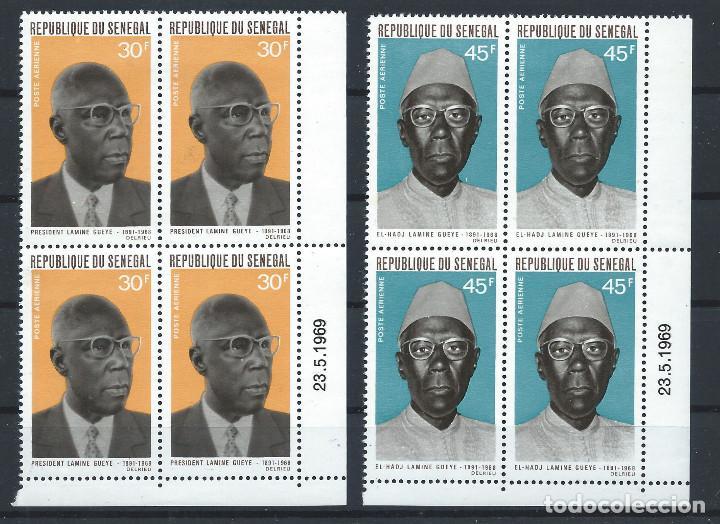 SÉNÉGAL PA N°75/76** (MNH) COINS DATÉS 23/5/1969 - PRÉSIDENT LAMINE GUEYE (Sellos - Extranjero - África - Senegal)