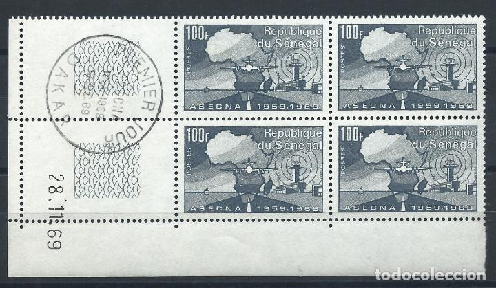 SÉNÉGAL N°330 (OBL 1ER JOUR) COINS DATÉS 28/11/1969 - ANNIVERSAIRE DE L'A.S.E.C.N.A. (Sellos - Extranjero - África - Senegal)