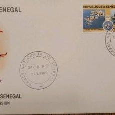 Sellos: O) 1981 SENEGAL, PARQUE NACIONAL FAUNA, TORTUGA Y CANGREJO, ISLAS MADELEINE CROMORANT, PAISAJE, FDC. Lote 245990950