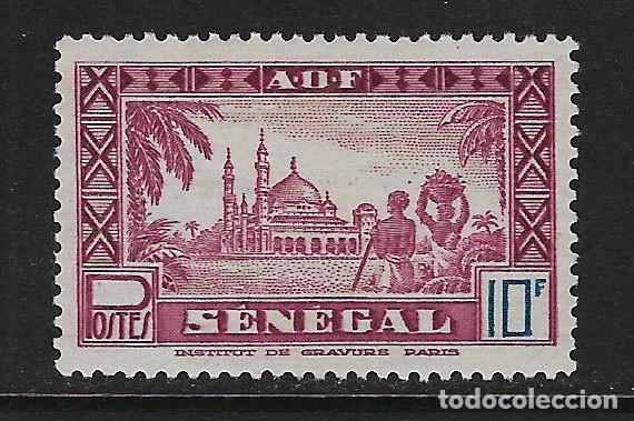 SENEGAL - FRANCÉS. YVERT Nº 185 NUEVO Y DEFECTUOSO (Sellos - Extranjero - África - Senegal)