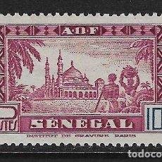Sellos: SENEGAL - FRANCÉS. YVERT Nº 185 NUEVO Y DEFECTUOSO. Lote 248314355