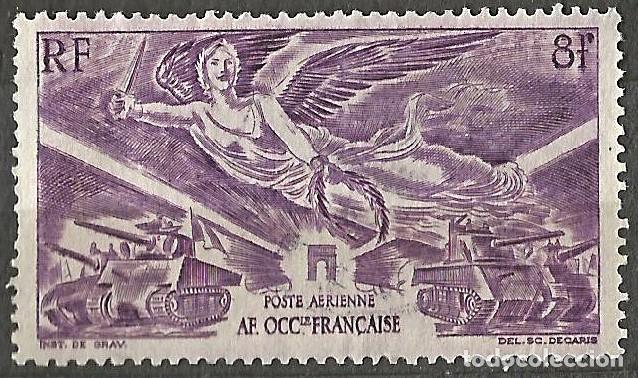 AFRIQUE OCCIDENTALE FRANÇAISE RF - POSTE AÉRIENNE -1 SELLO NUEVO (Sellos - Extranjero - África - Senegal)