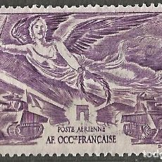 Sellos: AFRIQUE OCCIDENTALE FRANÇAISE RF - POSTE AÉRIENNE -1 SELLO NUEVO. Lote 254701585