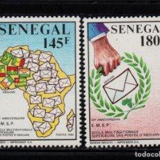 Sellos: SENEGAL 873/74** - AÑO 1990 - 20º ANIVERSARIO DE LA ESCUELA MULTINACIONAL SUPERIOR DE CORREOS. Lote 263545140