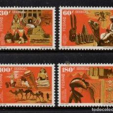 Sellos: SENEGAL 898/901** - AÑO 1991 - FESTIVAL AFRICANO DE CINE Y TELEVISIÓN. Lote 263546175