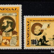 Sellos: SENEGAL 906/07** - AÑO 1991 - 95º ANIVERSARIO DE LA MUERTE DE ALFRED NOBEL. Lote 263555085