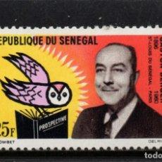 Sellos: SENEGAL 232** - AÑO 1963 - 3º ANIVERSARIO DE LA MUERTE DEL PROFESOR GASTON BERGER. Lote 267253724