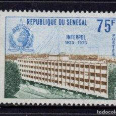 Sellos: SENEGAL 397** - AÑO 1973 - 50º ANIVERSARIO DE INTERPOL. Lote 267254199