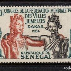 Sellos: SENEGAL AÉREO 41** - AÑO 1964 - CONGRESO DE LA FEDERACIÓN INTERNACIONAL DE CIUDADES HERMANADAS. Lote 267254884
