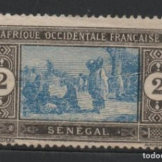 Sellos: SENEGAL (COLONIA FEANCESA) SELLO USADO * LEER DESCRIPCION. Lote 271963138