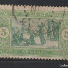Sellos: SENEGAL (COLONIA FEANCESA) SELLO USADO * LEER DESCRIPCION. Lote 271963153