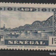 Sellos: SENEGAL (COLONIA FEANCESA) SELLO USADO * LEER DESCRIPCION. Lote 271963168