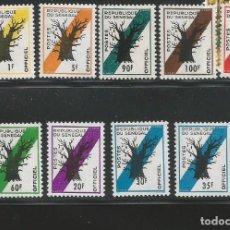 Sellos: O) 1966 SENEGAL, SELLO OFICIAL, BAOBAB ARBOL, SCTO 09-020, SET NUEVO. Lote 274432153