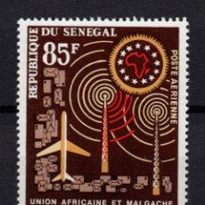 Sellos: SENEGAL AÉREO 37** - AÑO 1963 - ANIVERSARIO DE LA UNION AFRICANA DE CORREOS Y TELECOMUNICACIONES. Lote 276720963