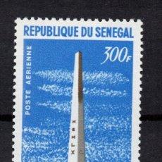 Sellos: SENEGAL AEREO 40** - AÑO 1964 - MONUMENTO A LA INDEPENDENCIA. Lote 276721188
